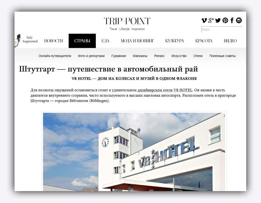 V8 HOTEL auf Trip-Point von Ekaterina Puschkin